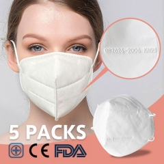 KN95 Face Mask 4 Ply Anti-dust Mouth Mask Anti-Pollution Non-woven Mask Medical Grade for Hospital Doctors Nurses Personal Health Protection (5 Pcs)