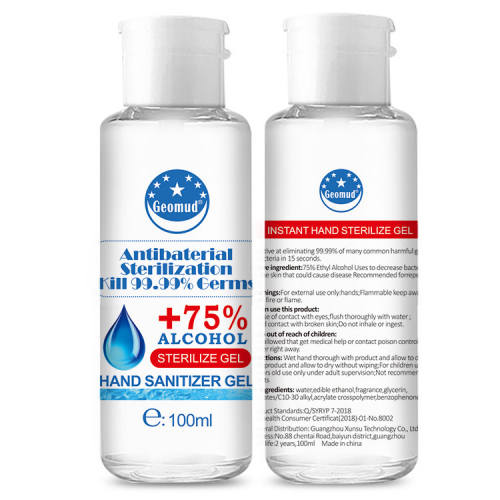 Hand Sanitizer Gel Quick-drying Water-free Disposable Antibacterial Hygienic Gel Containing 75% Alcohol Bacteriostatic Gel for Home Office(100ml)